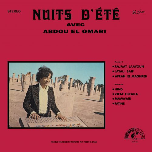 Nuits D'Ete avec Abdou El Omari